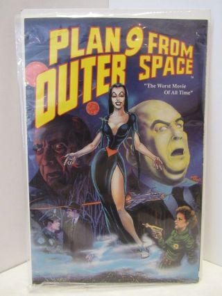 PLAN 9 FROM OUTER SPACE;. Dave Ulm