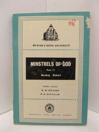 MINSTRELS OF GOD PART II;. Bankey Behari