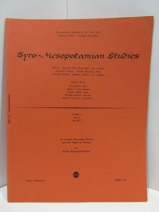 SYRO-MESOPOTAMIAN STUDIES VOLUME 1 ISSUE 2 JULY 1977;. Giorgio Buccellati