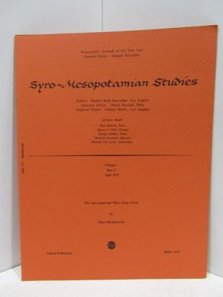 SYRO-MESOPOTAMIAN STUDIES VOLUME 2 ISSUE 3 APRIL 1978;. Giorgio Buccellati