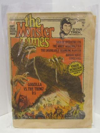 MONSTER (THE) TIMES JULY 1975, NO.42