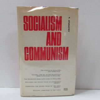 SOCIALISM AND COMMUNISM;. Victor Afanasyev, J. Gibbons